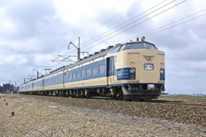 Оценка железнодорожного и иного транспорта