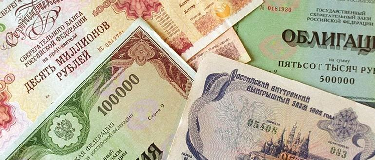 Оценка эффективности управления портфелем ценных бумаг