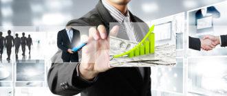 Виды оценки для предприятия
